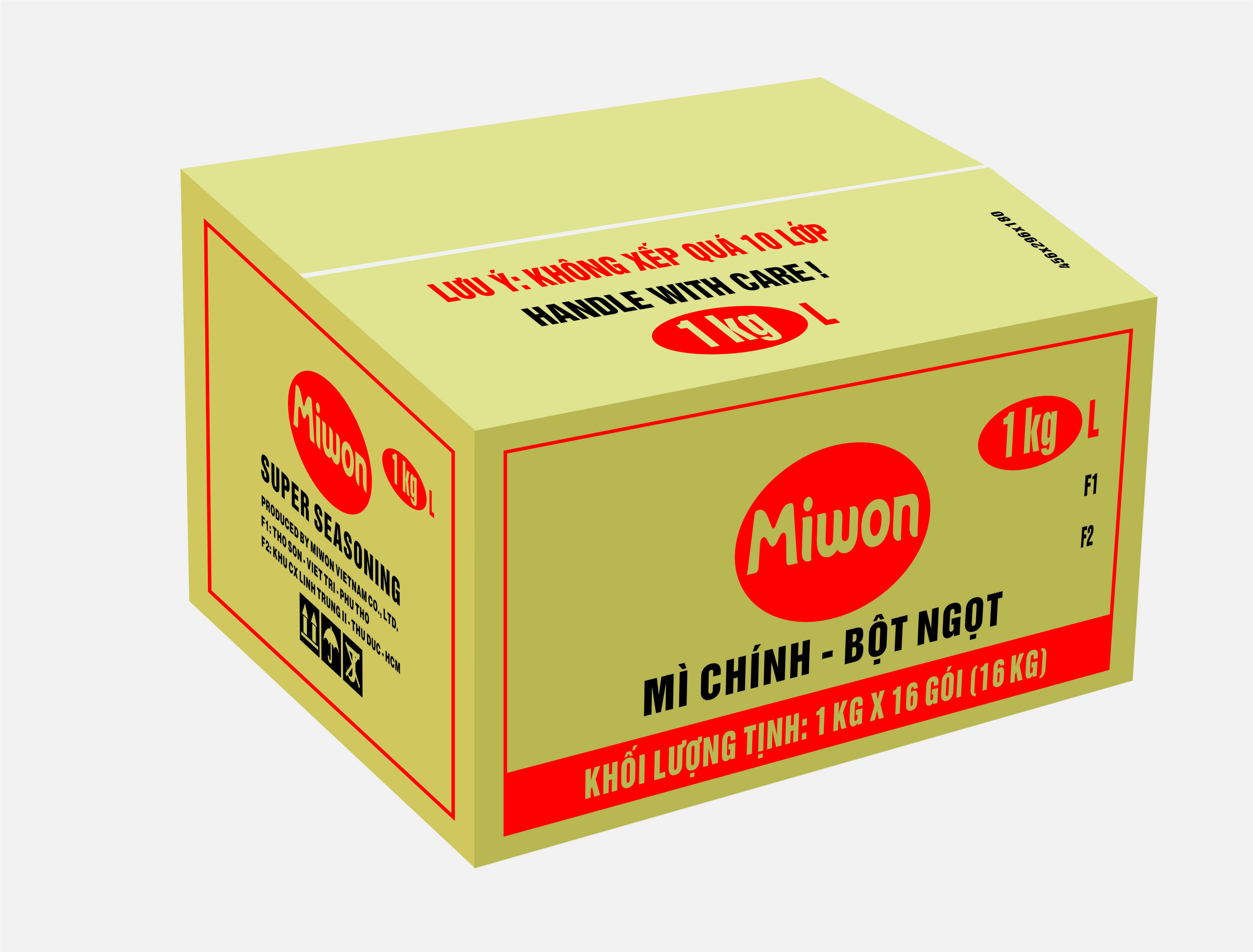 MIWUON 1kg L
